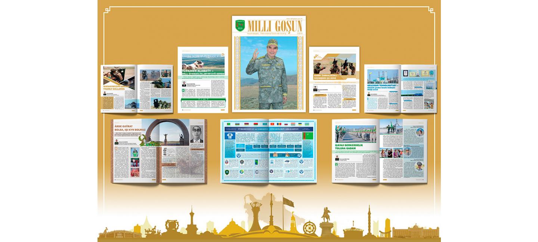 Военно-историческая тематика и современные достижения - в публикациях журнала «Национальная армия»