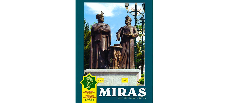 Рассказы об исторических личностях и сведения об археологических находках – в публикациях журнала «Мирас»