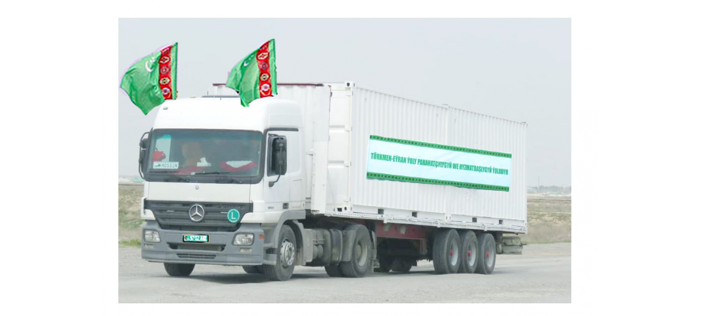 Туркменистан оказывает гуманитарную помощь братскому Ирану